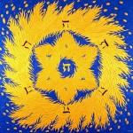 Escudo de david, 1996. Oleo sobre tela, 140 x 140 cm